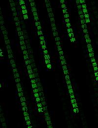 Matrix rain animation using HTML5 canvas and javascript